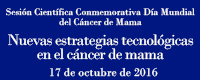 20161017 banner cancermama