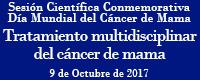 20171009 cancermama