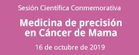 sesion cancer mama