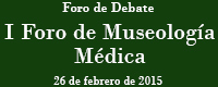 banner museologia